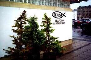 Eeusk Restaurant